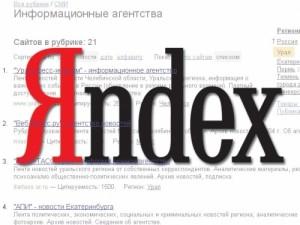 Яндекс стал эффективнее реагировать на опечатки
