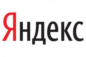 Яндекс.Фабрика поможет стартапам
